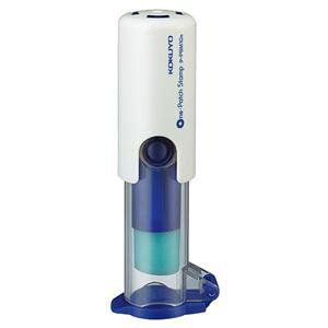 (まとめ) コクヨ ビニールパッチホルダー(ワンパッチスタンプ) 本体 ブルー タ-PSM10B 1個 【×15セット】 青