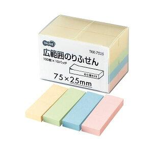 (まとめ) TANOSEE 広範囲のりふせん 75×25mm 4色 1パック(10冊) 【×5セット】