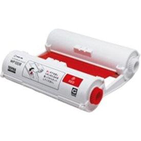 (業務用10セット) キングジム Grandインクリボンカートリッジ 赤 WP100R
