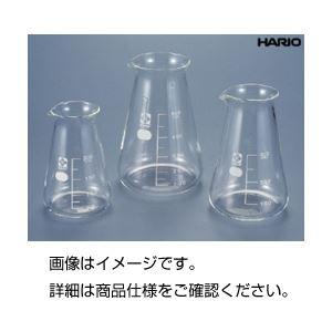 (まとめ)コニカルビーカー(HARIO) 200ml【×10セット】