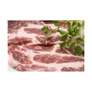 イベリコ豚肩ロースステーキ 1kg