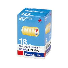 (まとめ) ニチバン セロテープ エルパック エス 小巻 18mm×20m LP-18S 1パック(5巻) 【×5セット】