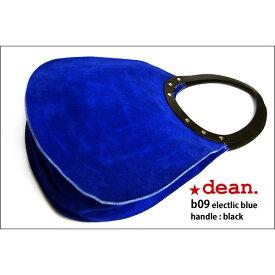 ★dean(ディーン) machine stitch tear-drop ショルダーバッグ elctlic blue(青)