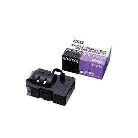 (業務用20セット) マックス リボンカセット ER-IR103 ER90228