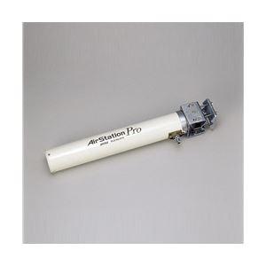 【送料無料】バッファロー 〈AirStation Pro〉 2.4GHz無線LAN 屋外遠距離通信用八木式指向性アンテナ WLE-HG-DYG