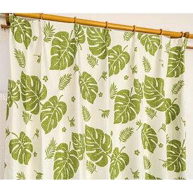 遮光カーテン サンシェード 2枚組 / 100cm×200cm グリーン / リーフ柄 洗える ウォッシャブル 形状記憶 『遮光モンステラ』 九装 緑