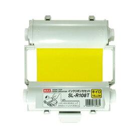 マックス インクリボン SL-R108Tキイロ IL90547