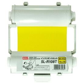 (業務用5セット) マックス インクリボンSL-R108Tキイロ