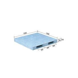 三甲(サンコー) プラスチックパレット/プラパレ 【両面使用型】 段積み可 R2-1515F ライトブルー(青) 青