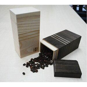 日本製 国産 コーヒー豆入れ/キャニスターケース 【焼桐】 200gサイズ 泉州留河