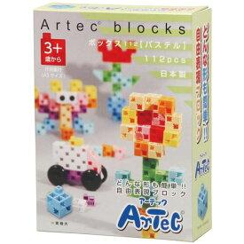 (まとめ) Artecブロック/カラーブロック 【パステル】 ボックス(箱)入り 112pcs ABS製 【×5セット】