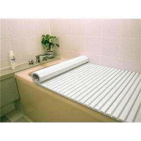 シャッター式風呂ふた/巻きフタ 【75cm×140cm用】 ホワイト SGマーク認定 日本製 国産 白