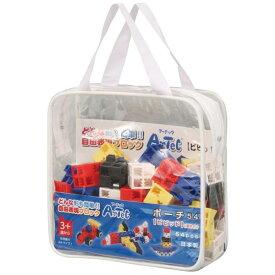 (まとめ) Artecブロック/カラーブロック 【ビビット】 ポーチバッグ入り 54pcs ABS製 【×5セット】