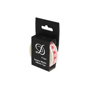 (業務用セット) 和紙マスキングテープD tape/CH/15MM/レッド DT15-CH-R【×20セット】 赤