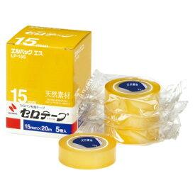 (業務用セット) ニチバン セロテープ(R) お得用包装 エルパック(R) エス (小巻)巻芯径25mm LP-15S 5巻入 【×3セット】