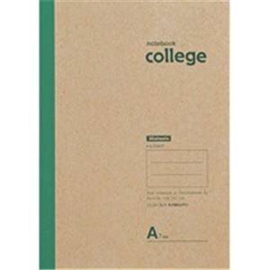 (業務用200セット) キョクトウ・アソシエイツ カレッジノート CL3A セミB5 普通罫