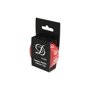(業務用セット) 和紙マスキングテープD tape/フラワー/15MM/レッド DT15-FLOWER-R【×20セット】 赤