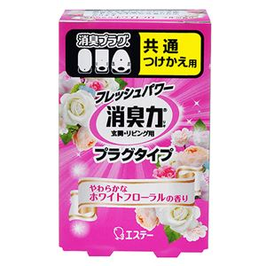 (まとめ) エステー 消臭力 プラグタイプ やわらかなホワイトフローラル つけかえ 20ml 1個 【×10セット】( ホワイト 白 )