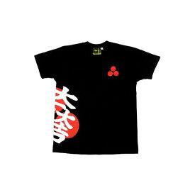戦国武将Tシャツ 【石田三成 大一大万大吉】 XSサイズ 半袖 綿100% ブラック(黒) 〔Uネック おもしろ〕 黒