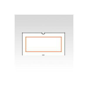(まとめ) サトー ハンドラベラー 強化プラスチック製 ラベル強粘 SP-4強粘 10巻入 【×2セット】