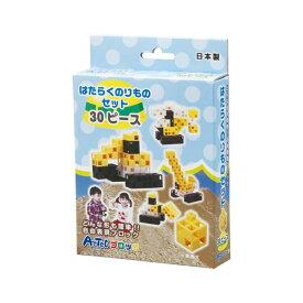 (まとめ) Artecブロック/カラーブロック 【はたらくのりものセット】 30pcs 【×15セット】