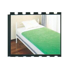 ケアメデイックス 防水シーツ 新多機能パイルシーツ グリーン 44010 緑