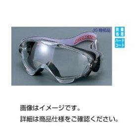 (まとめ)ゴーグル型保護メガネYG-6000 PET-AF【×3セット】