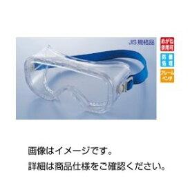(まとめ)ゴーグル型保護眼鏡YG-5300 PET-AFα【×3セット】