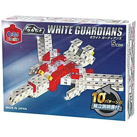 (まとめ) Artecブロック/カラーブロック 【WHITE GUARDIANS】 100pcs ABS製 【×5セット】