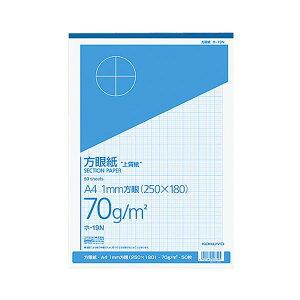 (まとめ) コクヨ 上質方眼紙 A4 1mm目 ブルー刷り 50枚 ホ-19N 1冊 【×15セット】 青
