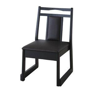 (2脚セット)お座敷チェア (イス 椅子) ダークブラウン BC-335DBR 【仏事・法事・仏具・冠婚葬祭】 茶