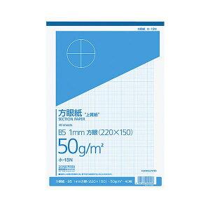 (まとめ) コクヨ 上質方眼紙 B5 1mm目 ブルー刷り 40枚 ホ-15N 1冊 【×30セット】 青