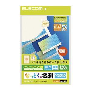 (まとめ)エレコム なっとく名刺(標準・塗工紙・アイボリー) MT-HMN1IVZ【×5セット】( アイボリー 乳白色 )
