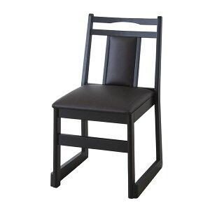 (2脚セット)お座敷チェア (イス 椅子) ダークブラウン BC-343DBR 【仏事・法事・仏具・冠婚葬祭】 茶