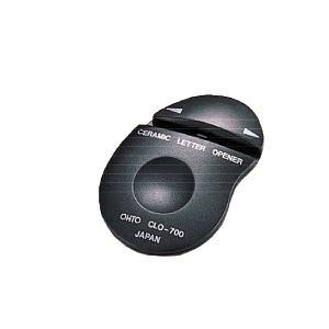 (まとめ) オート セラミックレターオープナー 両刃タイプ 黒 CLO700クロ 1台 【×5セット】