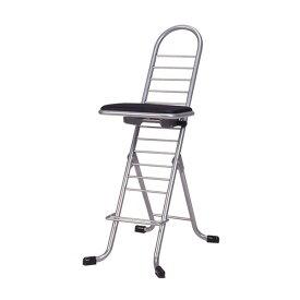 シンプル 折りたたみ椅子 (イス チェア) 【ブラック×シルバー】 SH83〜33cm 日本製 国産 金属 スチール パイプ 『プロワークチェア (イス 椅子) 』 黒