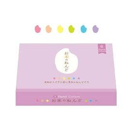 (まとめ)お米のねんど 6色 パステルカラー【×5セット】