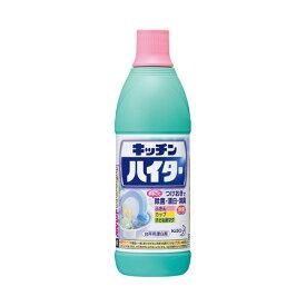 (まとめ)花王 キッチンハイター 液体 600ml【×20セット】