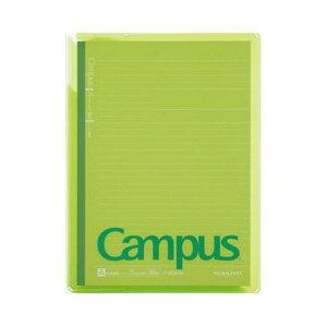 (まとめ)コクヨ キャンパスカバーノート(プリント整理 収納 ポケット付き)セミB5 A罫 30枚 グリーン ノ-623A-g 1セット(5冊)【×5セット】 緑