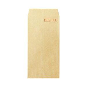 (まとめ)今村紙工 透けないクラフト封筒 裏地紋付長3 テープ付 KFN3-T100 1パック(100枚)【×10セット】