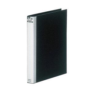 (まとめ) マルマン ダブロックファイル A4タテ 30穴 200枚収容 背幅38mm ブラック F948R-05 1冊 【×10セット】 黒