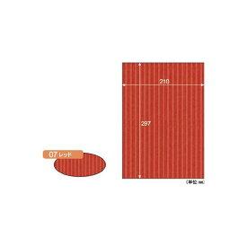 (まとめ)リップルボード薄口A4 レッド【×30セット】 赤