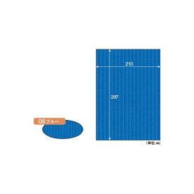 (まとめ)リップルボード薄口A4 ブルー【×30セット】 青