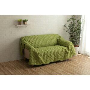 マルチカバー 長方形 約190×240cm グリーン 洗える おしゃれ ベッドスプレッド ソファカバー 赤 緑