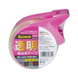 (まとめ) スリーエムジャパン 透明梱包用テープ 309シリーズ 軽量物梱包用 カッター付 【×20セット】