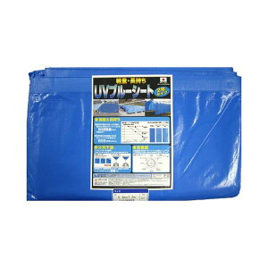 萩原工業 UVブルーシート2年タイプ 5.4m×7.2m 青