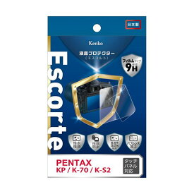 (まとめ)ケンコー・トキナー エキプロ Escorte ペンタツクス KP/K-70/K-S2用 KEN91700【×2セット】