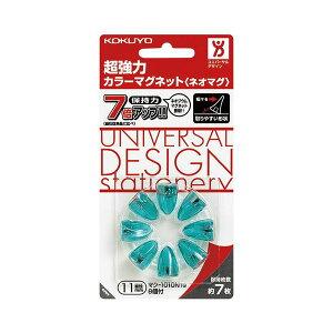 (まとめ) コクヨ 超強力カラーマグネット(ネオマグ) ピンタイプ 直径11×高さ16mm 透明グリーン マク-1010NTG 1箱(8個) 【×30セット】 緑