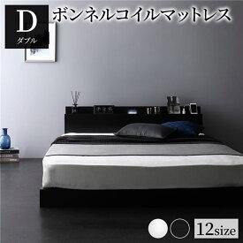 ベッド 低床 連結 ロータイプ 低い すのこ 蒸れにくく 通気性が良い 木製 LED照明 ライト 付き 棚付き (置き台 置き場 付き) 宮付き (置き台 小物置き場ヘッドボード付き) コンセント付き シンプル モダン ブラック ダブル ボンネルコイルマットレス付き セット