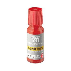 (まとめ) シヤチハタ 強着スタンプインキ タート (多目的タイプ) 小瓶 55ml 赤 STG-1 1個 【×10セット】